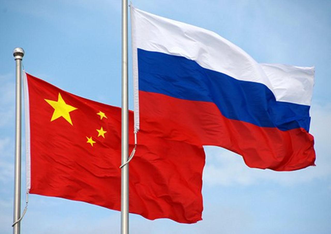 На сколько вырос товарооборот России и Китая