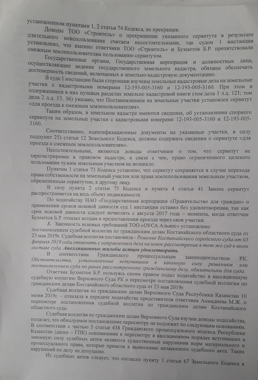 https://inbusiness.kz/ru/images/original/37/images/cwevBnDI.jpeg