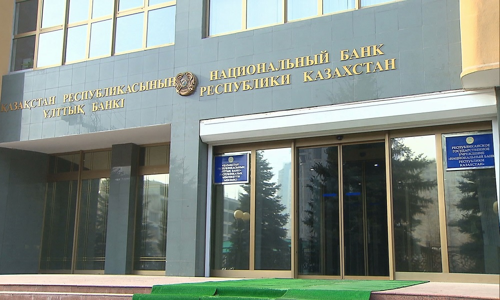 Глава государства заслушал отчет председателя Нацбанка Ерболата Досаева