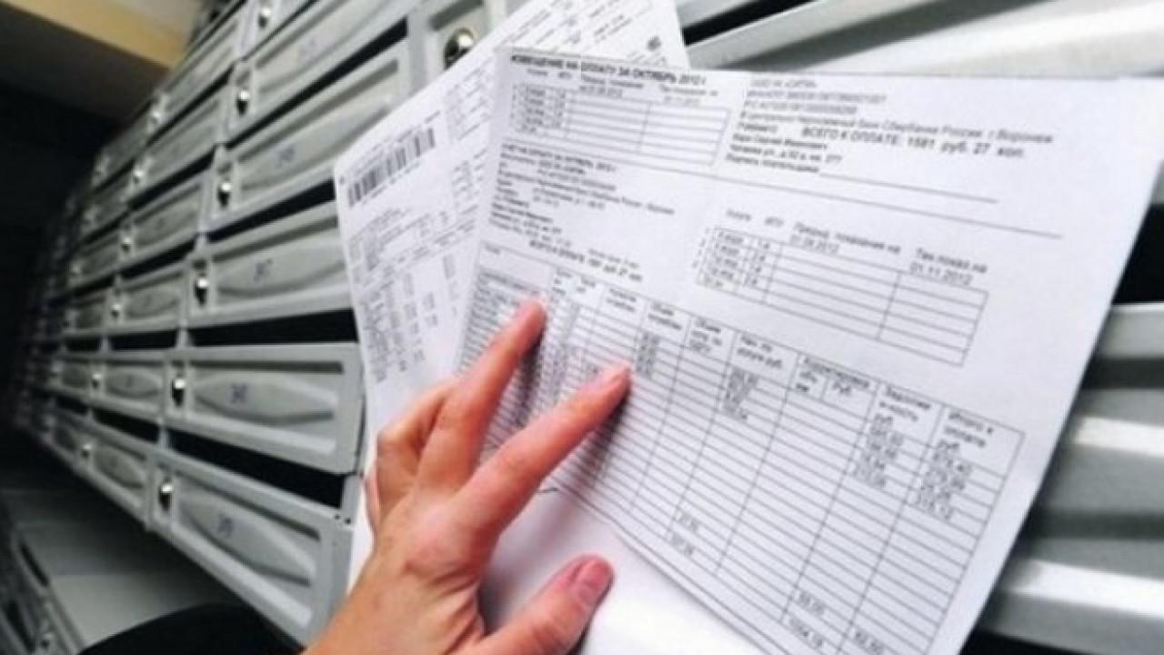 Жители Усть-Каменогорска получили счета за электричество со вдвое завышенной суммой