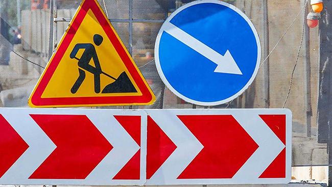 В столице проводятся ремонтные работы по ул. Ш. Валиханова