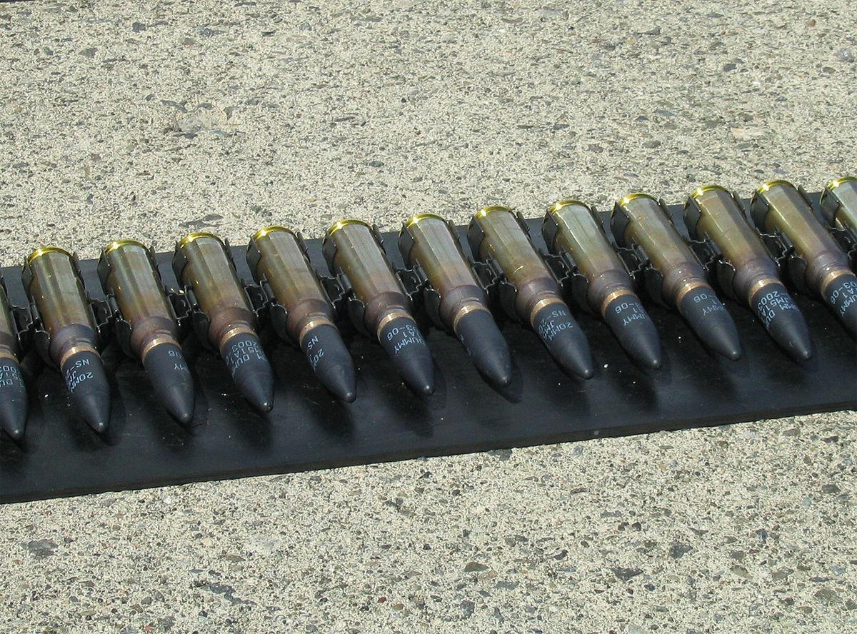 4600 боеприпасов изъято на складе охранного подразделения в Алматы
