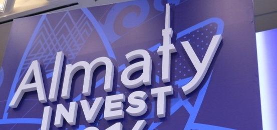 На инвестфоруме в Алматы заключено соглашений на 480 млн долларов