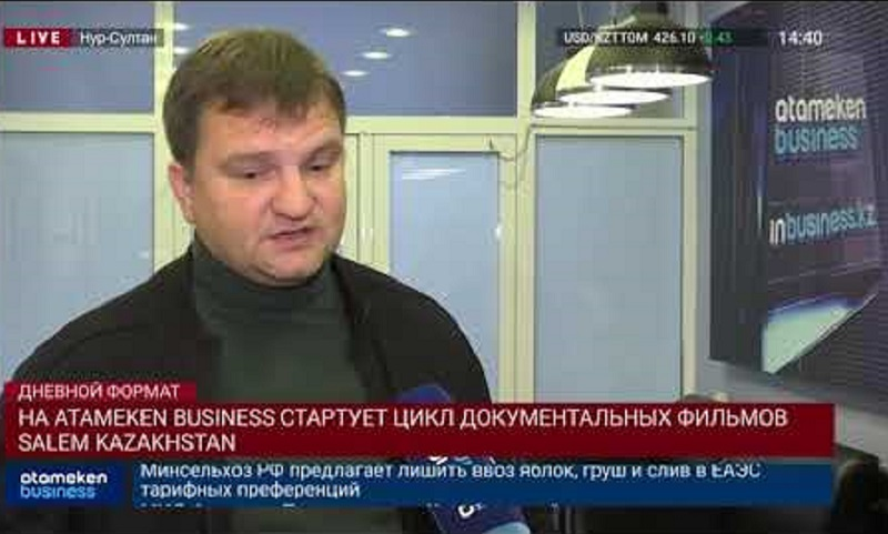 На телеканале Atameken Business стартует цикл документальных фильмов Salem Kazakhstan
