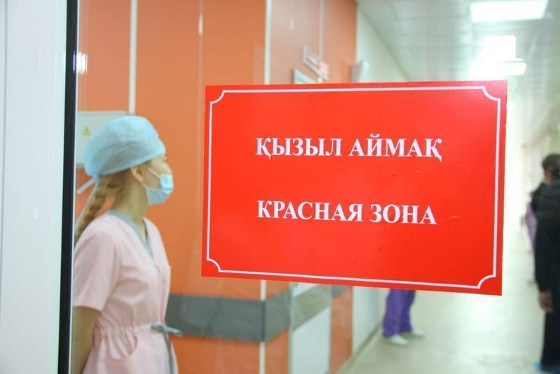 Коронавирус в Казахстане: какая область из желтой зоны перешла в красную