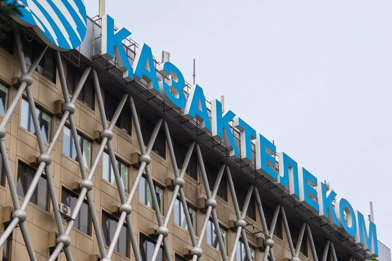 """""""Казахтелеком"""" намерен направить на выплату дивидендов по простым акциям 20% чистой прибыли за 2018 год"""