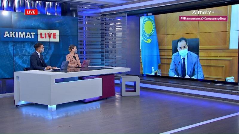 На борьбу с коронавирусом в Алматы было выделено 38 млрд тенге