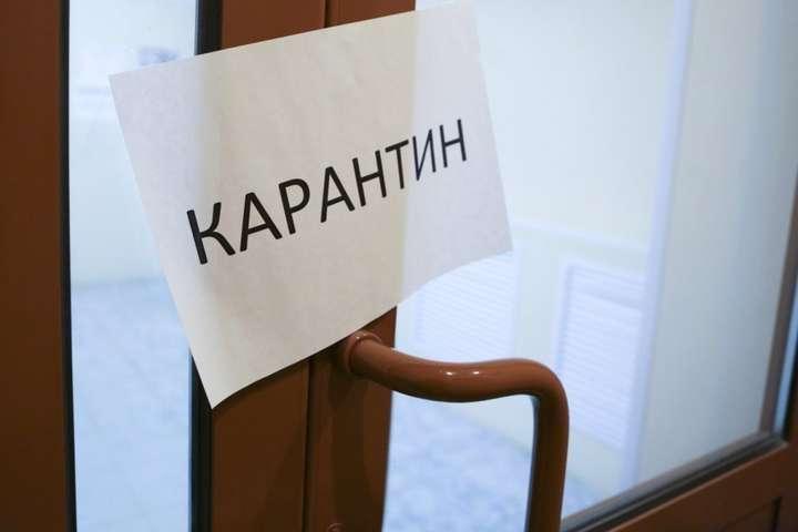 Будет ли продлен карантин в Казахстане