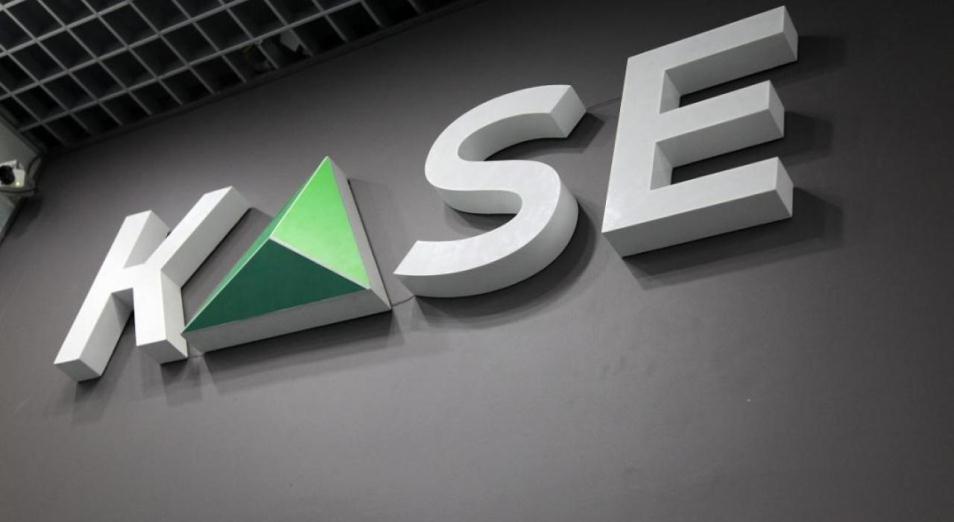 Торговля долларом и акции оставили KASE в плюсе