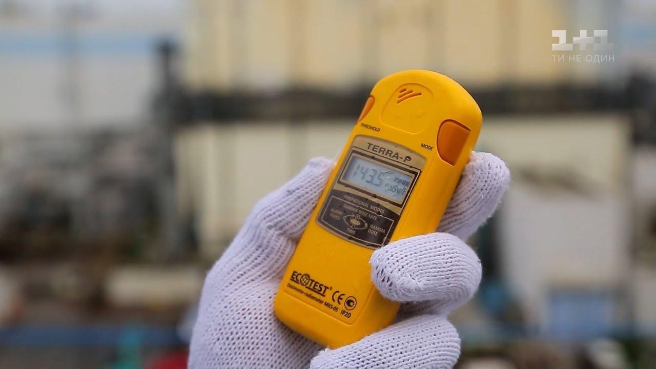 """В Японии из-за коронавируса отложили расследование аварии на АЭС """"Фукусима-1"""""""