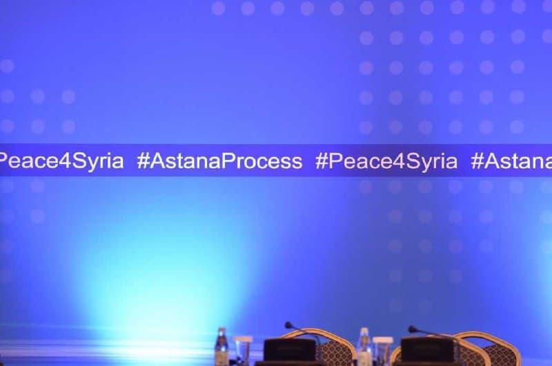 МИД Казахстана начал аккредитацию СМИ на 16-й раунд переговоров по Сирии