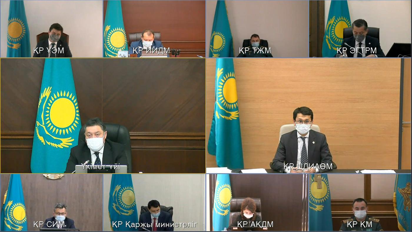 """Пилотный проект """"социального кошелька"""" будет запущен в 3 городах Казахстана"""