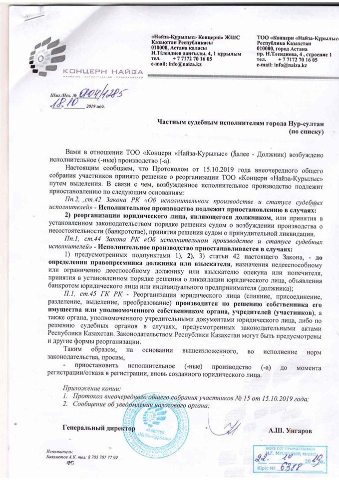 https://inbusiness.kz/ru/images/original/37/images/j0WMkavE.jpg
