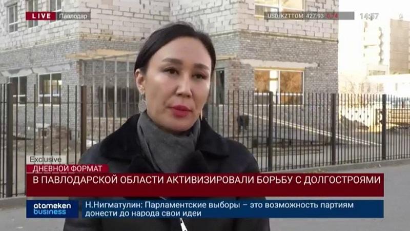 В Павлодарской области активизировали борьбу с долгостроями