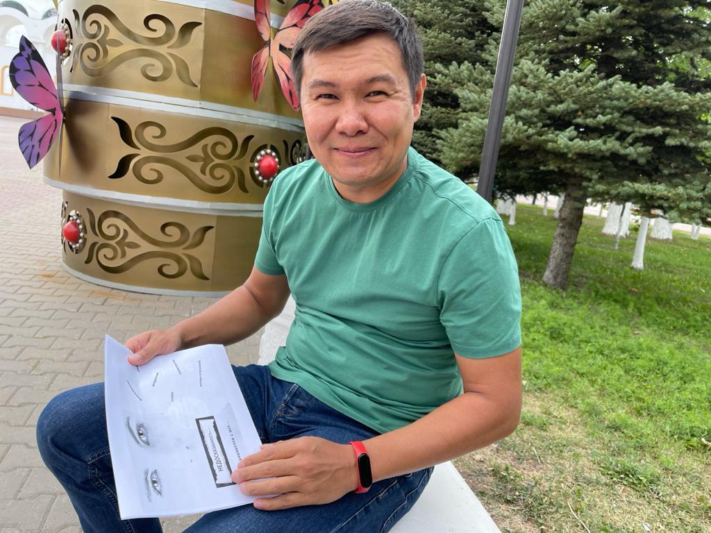 Казахстанские IT-Кулибины разработали приложение для тех, кто хочет избавиться от одиночества