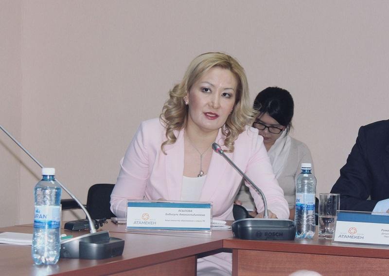 МОН обещает повысить эффективность взаимодействия управлений образования
