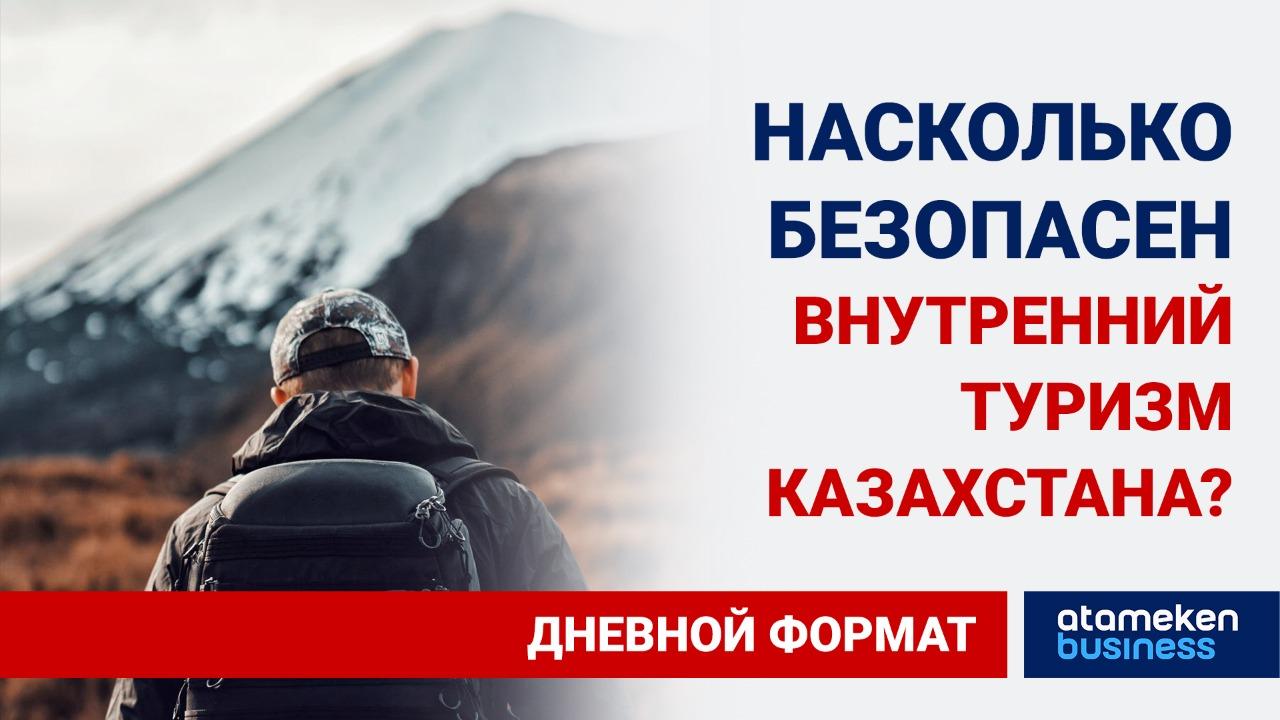 МЧС РК: С начала года в Казахстане погибло больше 100 отдыхающих, почти половина из них – дети