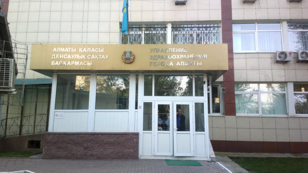 Алматинцы жалуются на работу городского морга