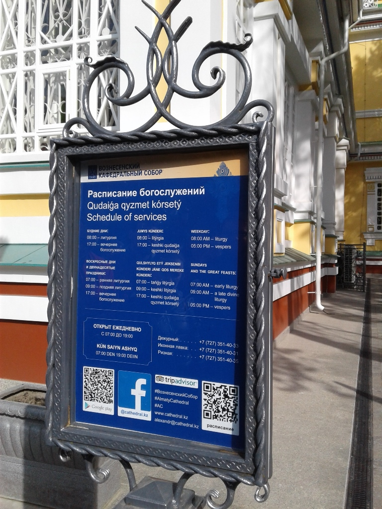 https://inbusiness.kz/ru/images/original/37/images/kcBzl6gR.jpg