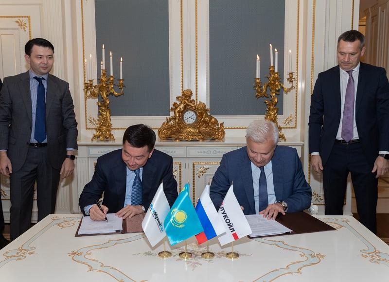 «КазМунайГаз» и «Лукойл» подписали соглашение по проекту «Аль-Фараби»