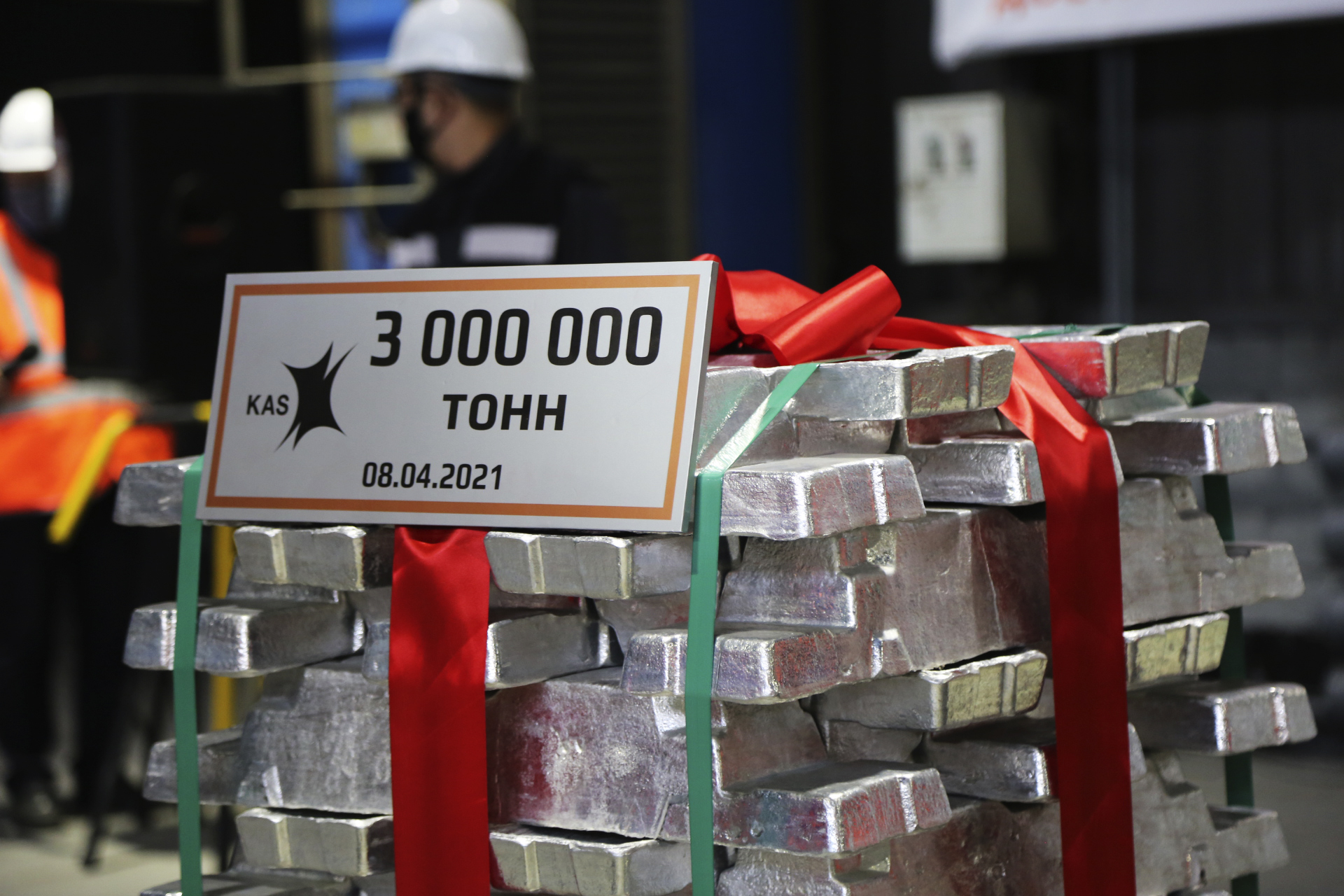 Павлодарского алюминия хватит на 100 тысяч «Боинг-737»
