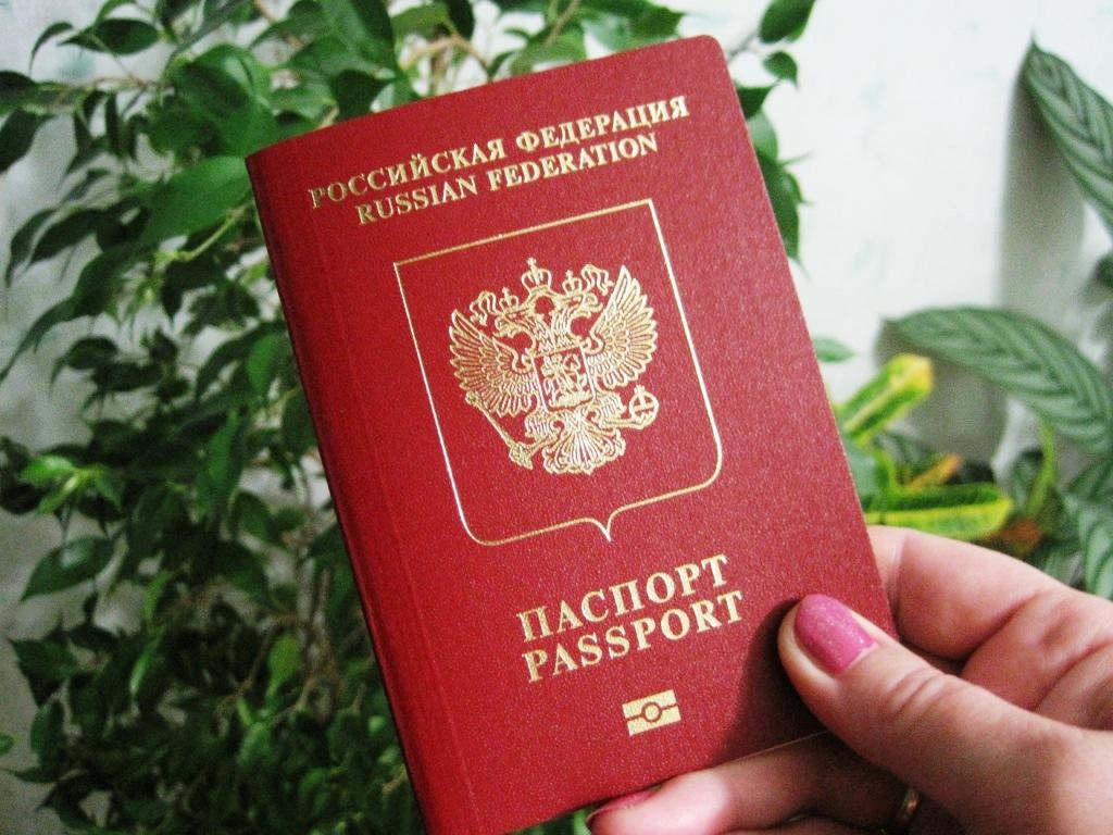 Россиянам ограничивают въезд в Украину