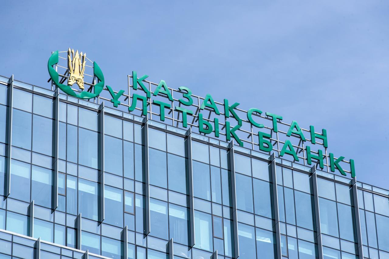 Появится ли в Казахстане цифровая валюта