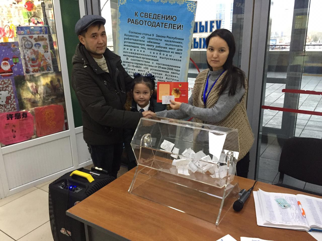 Сертификат на сумму 100 тыс. тенге могут выиграть астанчане
