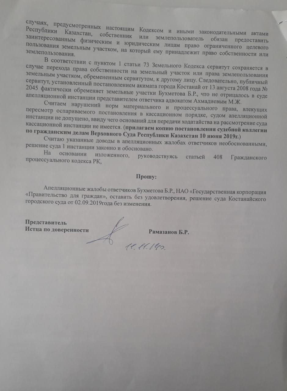 https://inbusiness.kz/ru/images/original/37/images/n4fOoF7j.jpeg