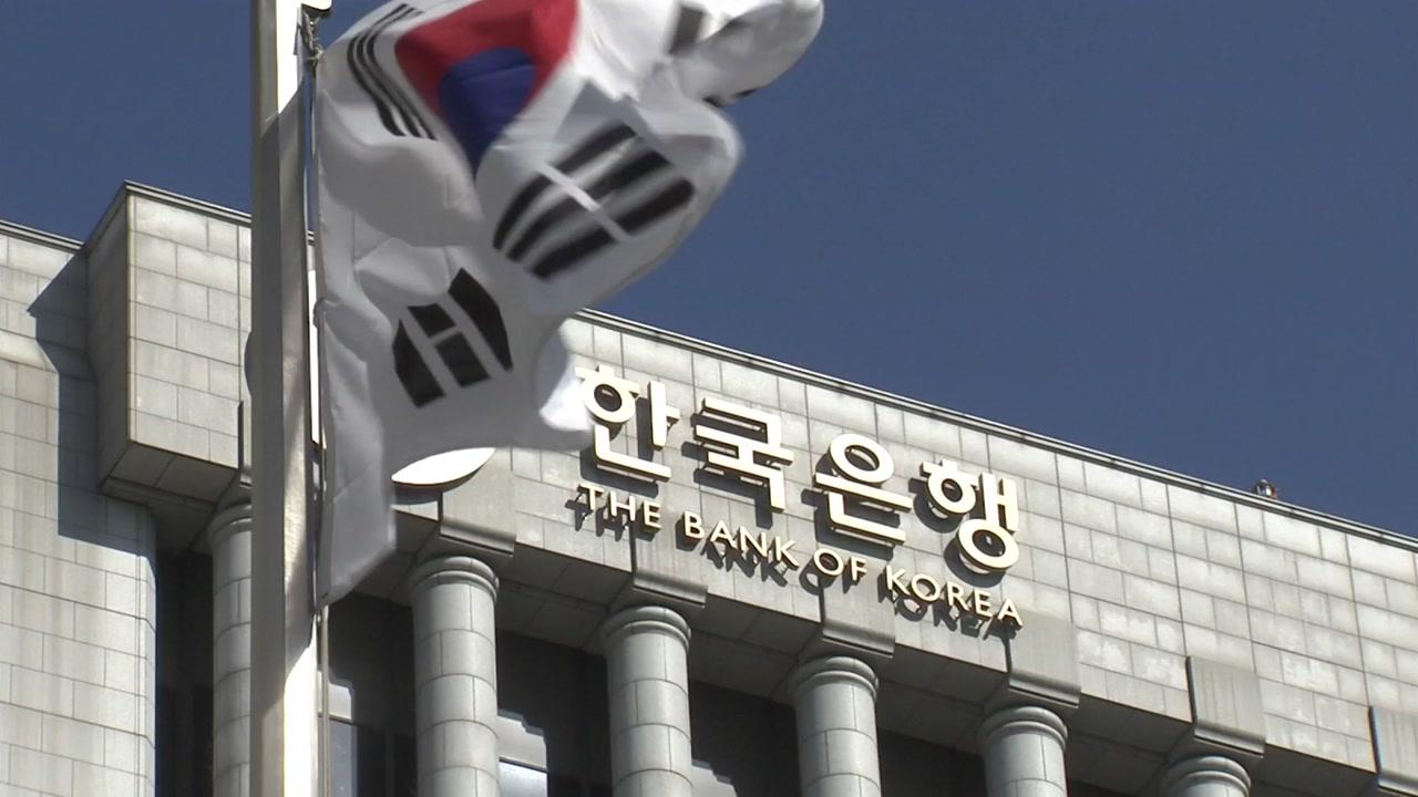 Банк Кореи повысил базовую ставку