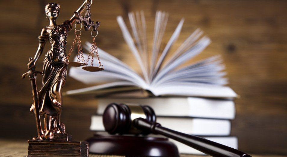 Административная юстиция против ресурса