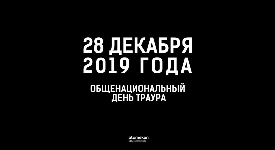 https://inbusiness.kz/ru/images/original/37/images/nl88V0cs.jpeg
