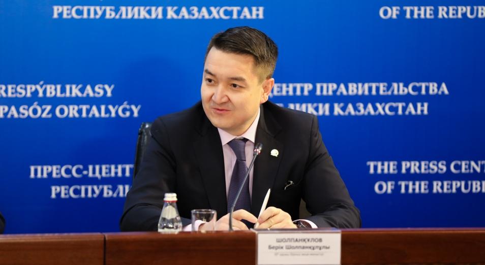 Пакет антикризисных мер обойдется Казахстану в 5,9 трлн тенге