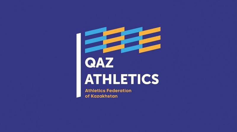 Представители Федерации легкой атлетики Казахстана выступили с обращением