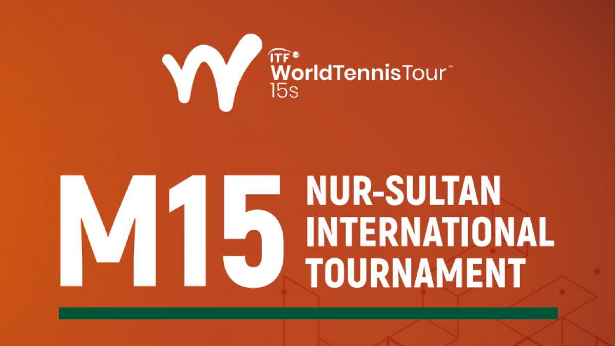 В Нур-Султане пройдет мужской турнир серии «Фьючерс»