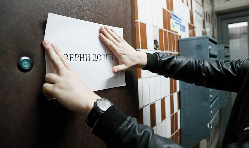 Казахстанцы стали реже обращаться к коллекторам