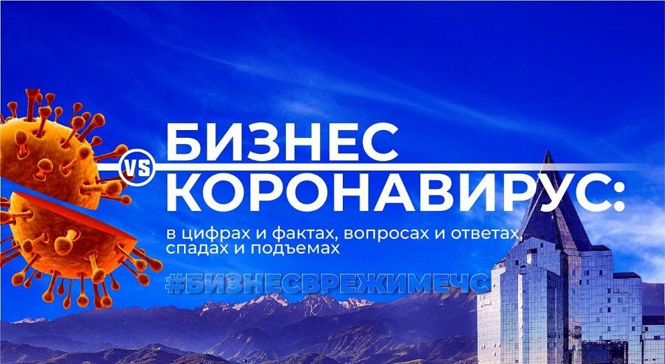 https://inbusiness.kz/ru/images/original/37/images/pMUhfOk0.jpeg