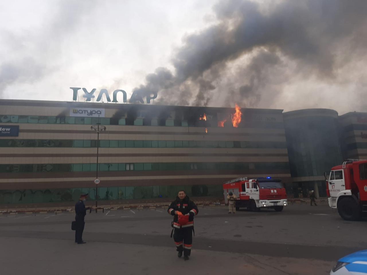"""В Нур-Султане горит торговый дом """"Тулпар"""""""