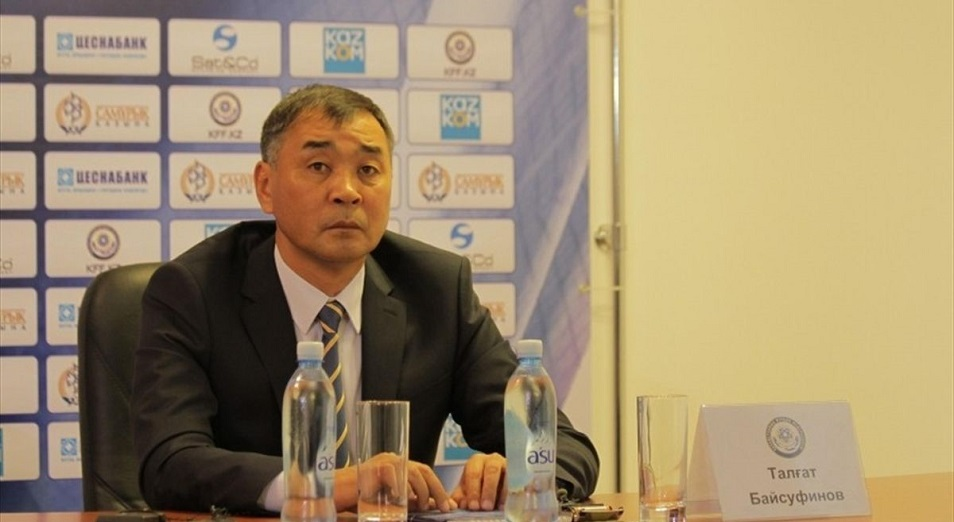 Талгат Байсуфинов об игре с Францией: «Мы не думаем только об обороне»