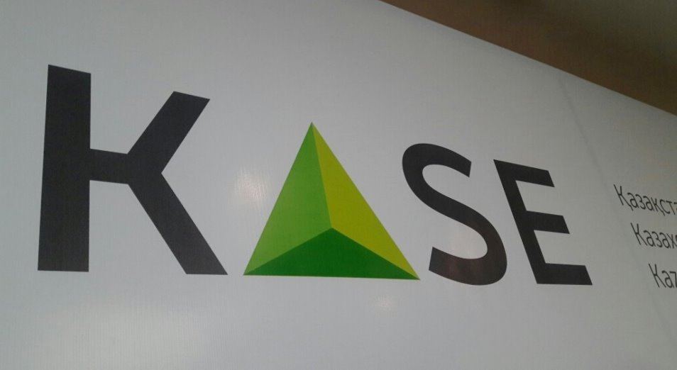 Что будет с акциями KASE, которыми владеют ликвидируемые банки?