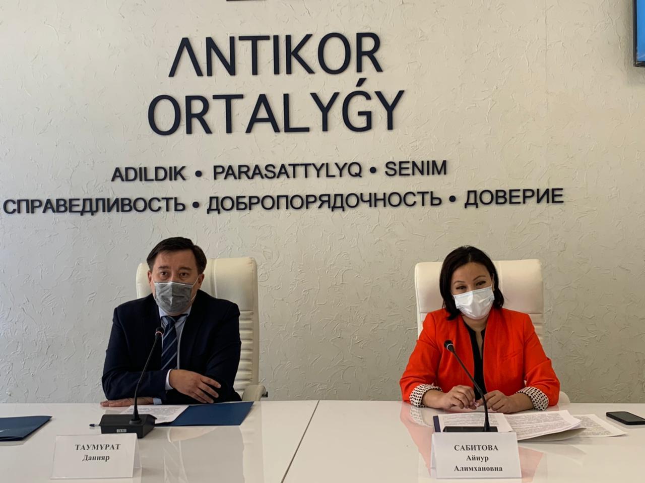 Чего добился Antikor Almaty в рамках реализации  концепции «Слышащее государство»