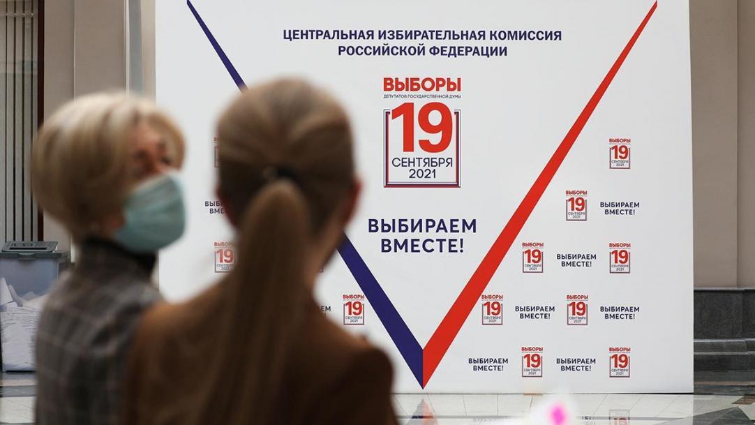 Дума сайлауы қарсаңында Ресей оппозициясы басылса да жеңілмей тұр
