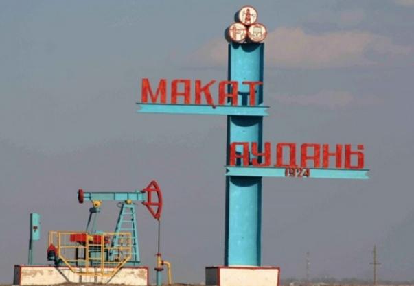 Атырау облысы аудандарының жеріне өзгерістер енгізілуде