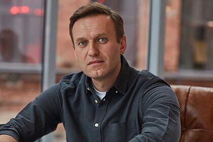 Европарламент наградил Навального премией Сахарова
