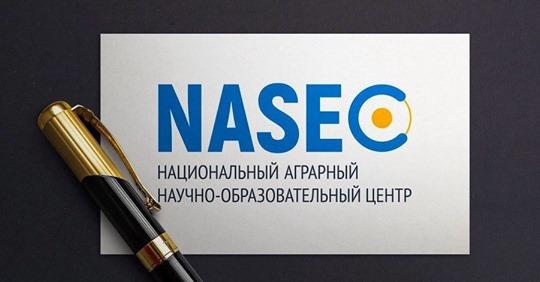 НАНОЦ будет переименован в «КазАгроИнновация»