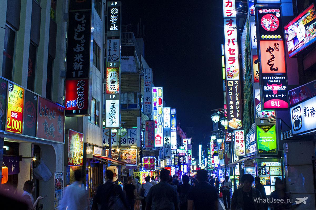 В Токио продлили режим ЧС