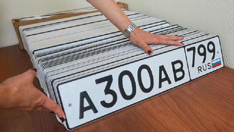 """В России намерены узаконить продажу """"красивых"""" автомобильных номеров на аукционах в Интернете"""