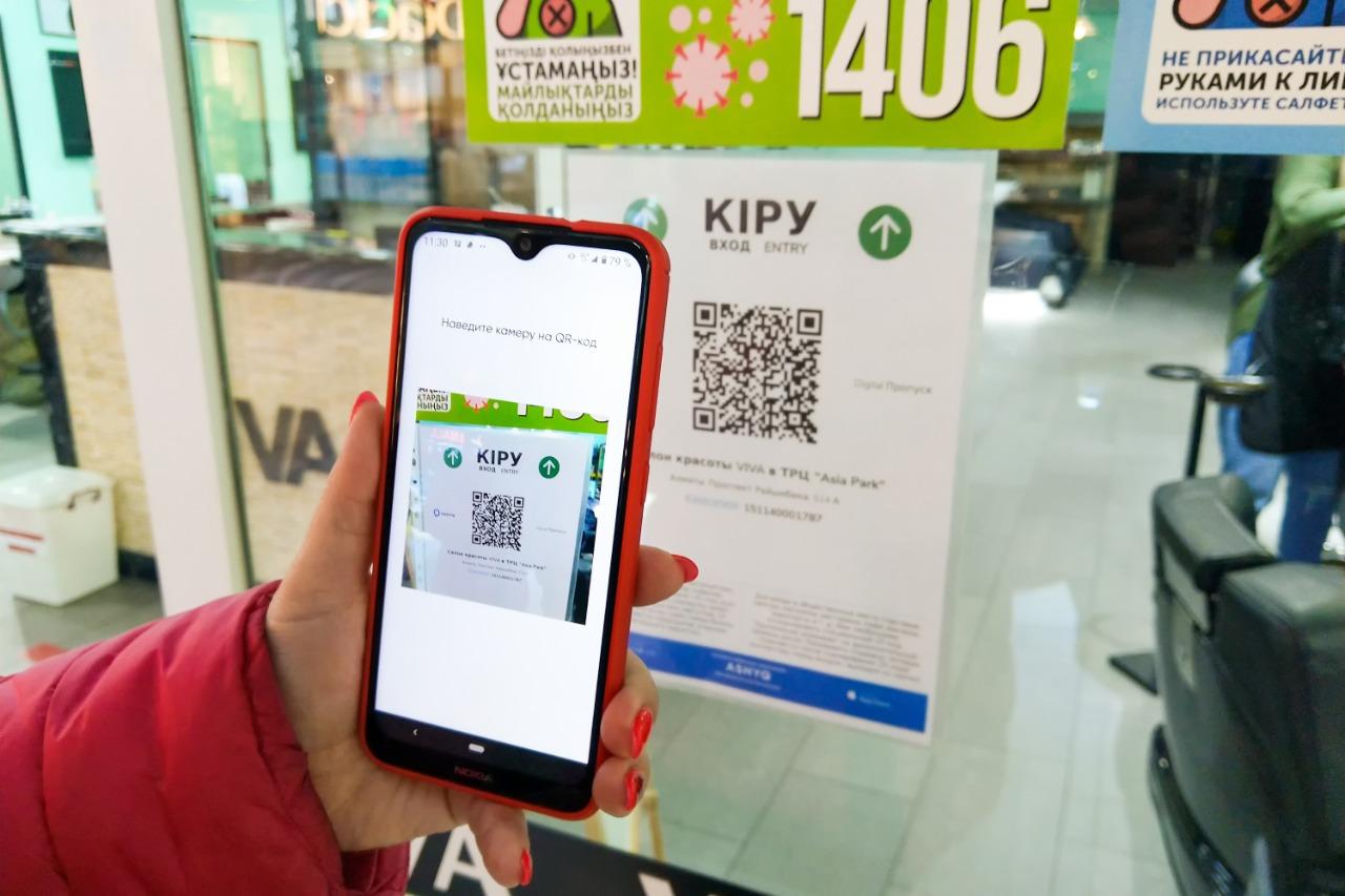 Данные пользователей Ashyq привяжут к мобильным телефонам