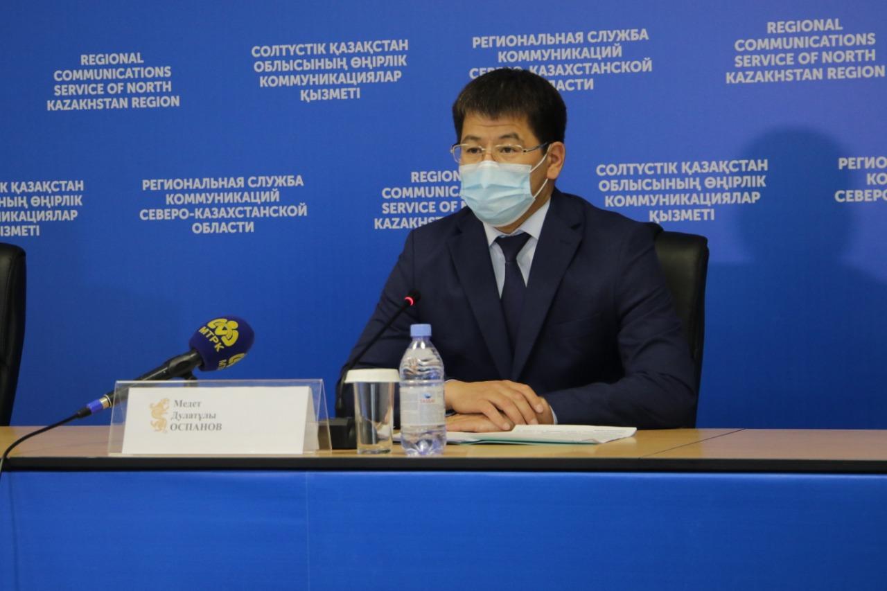 Как на севере Казахстана пытаются стабилизировать цены на продукты питания
