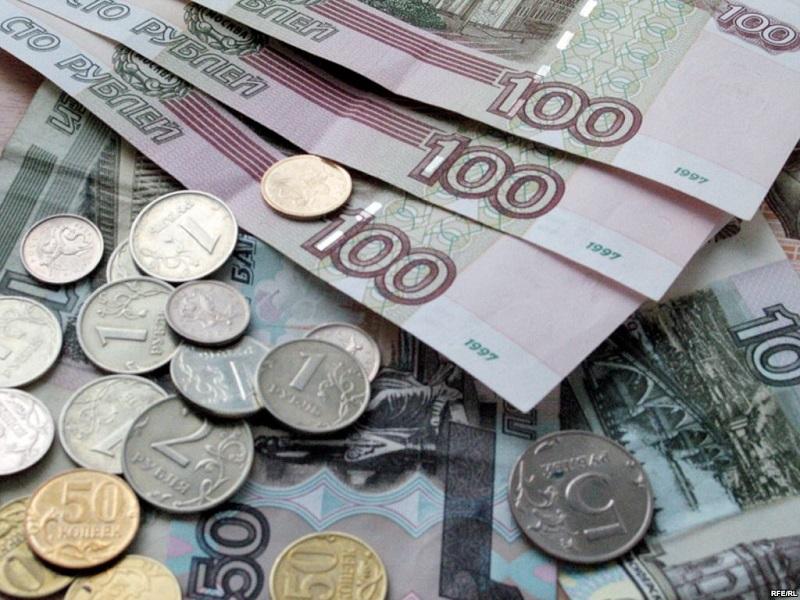 Названы города России с самой высокой зарплатой